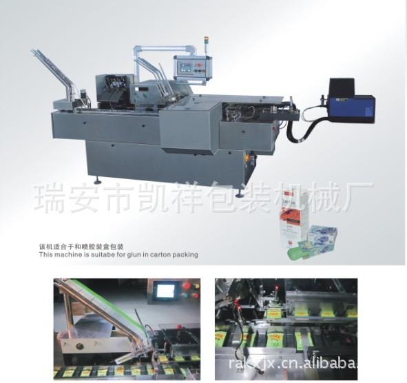 KXZ-100型轴承入盒包装机